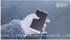 honeiphone 7 fake prototype