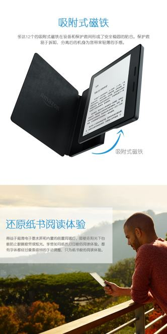 Kindle Oasis Leaks in China, Has an Asymmetrical Design e-Reading Hardware Kindle