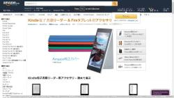 Next Kindle to be Called Kindle Oasis, Will be Waterproof e-Reading Hardware Kindle