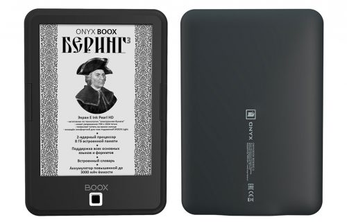Onyx Boox Bering 3 Android eReader - $99 e-Reading Hardware