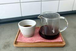 Morning Coffee - 29 March 2017 Morning Coffee