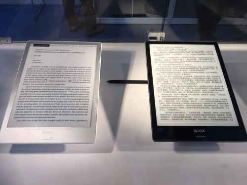"Onyx Boox e-Note 10.3"" eReader to Ship in September e-Reading Hardware"