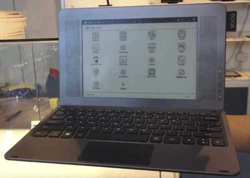 Sony to Produce Laptop With E-ink screen (?) e-Reading Hardware