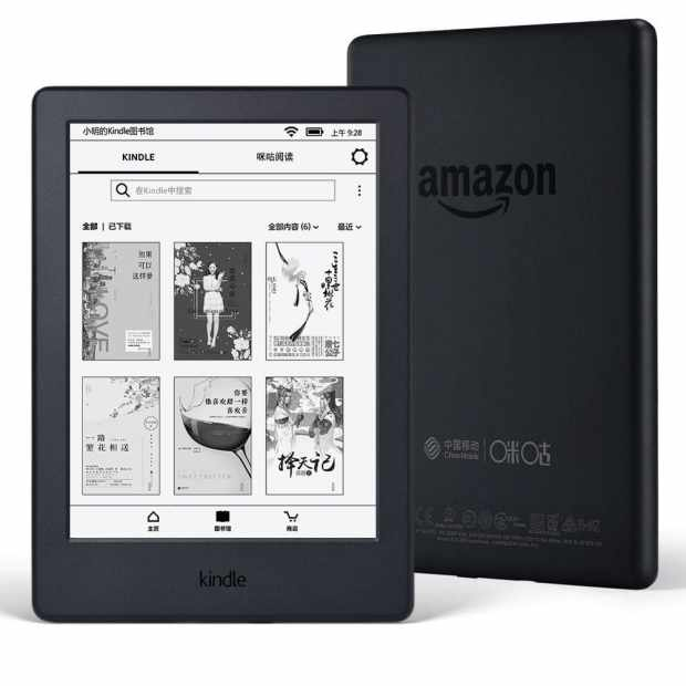 The Kindle is On Sale Again - at Black Friday Prices ($85 for the Paperwhite) Kindle