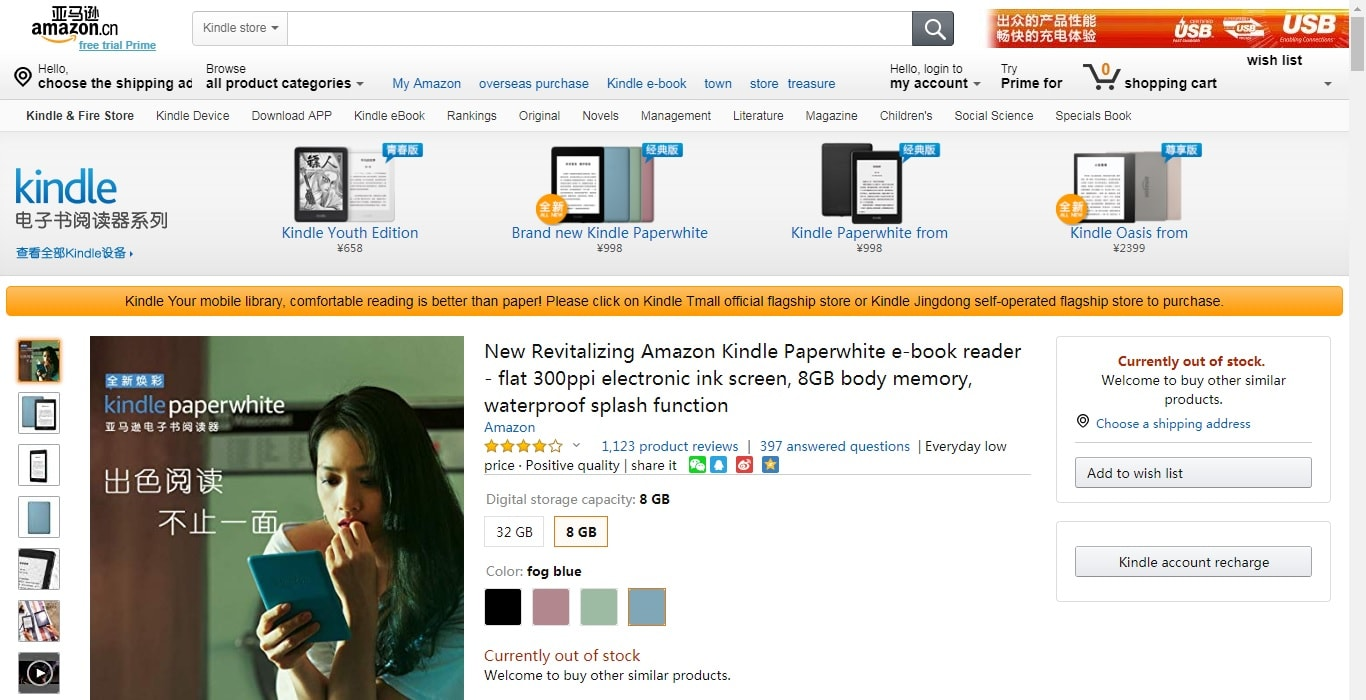 Amazon Launches Green and Purple Kindle Paperwhite Color