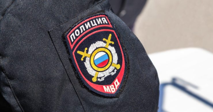 Russia police