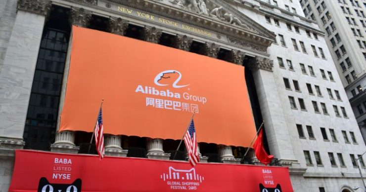 Alibaba P2P Nodes Cryptocurrency