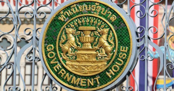 Thailand Bitcoin
