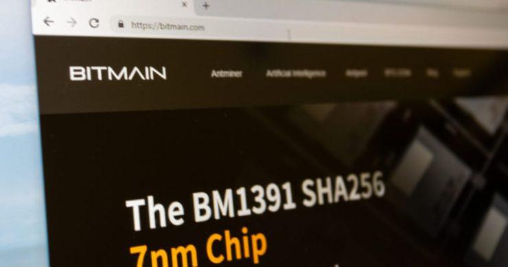 bitmain bitcoin mining 7nm chip
