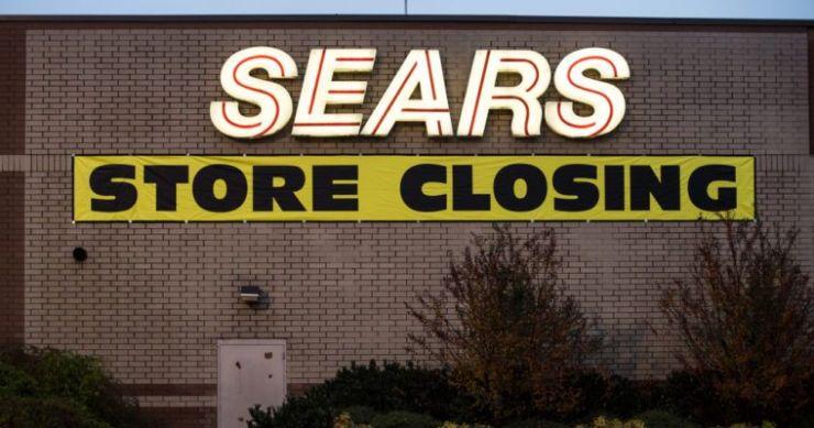 Sears Eddie Lampter bankruptcy ESL