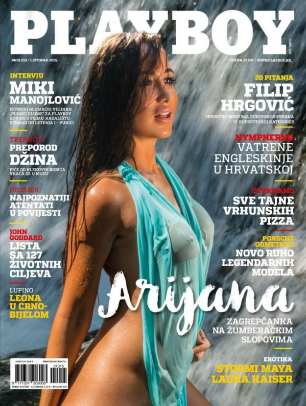 Arijana Marić Nude Photoshoot for Playboy (11 Photos)