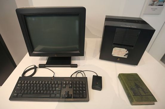 The photo of NeXT computer on which the first website ever was created