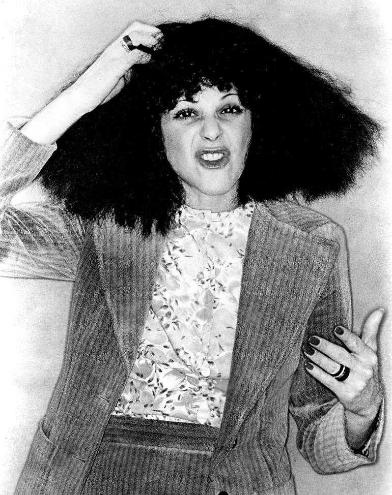 Gilda Radner - first-ever woman to host Saturday Night Live (SNL) show.