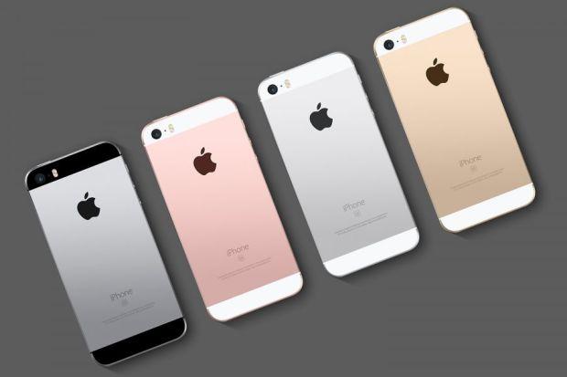 Стали известны сроки выхода обновленного iPhone SE с новыми возможностями
