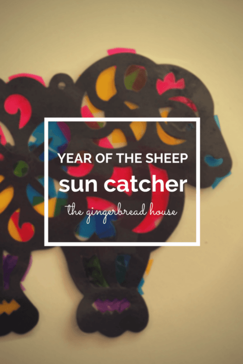 YEAR OF THE SHEEP craft for kids