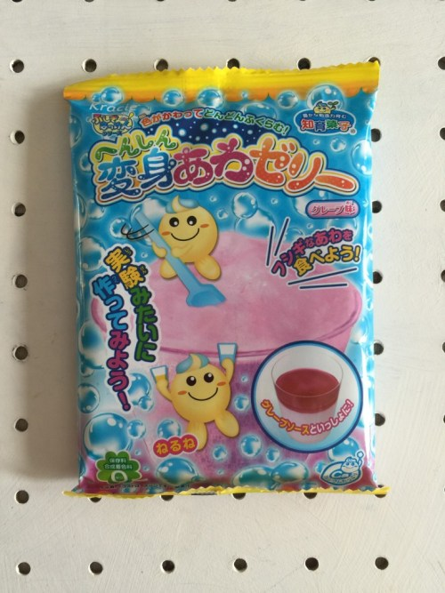 bubble jelly diy candy