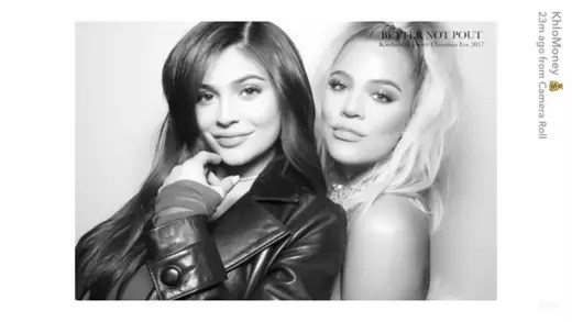 Khloe and Kylie, Christmas Party 2017