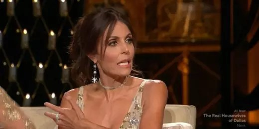 Bethenny Frankel Lays Down the Law