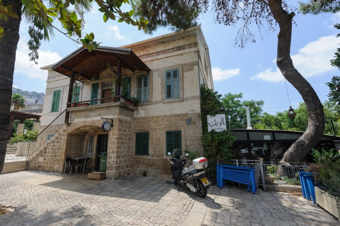 House in the German Colony, Haifa