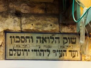 Mahane Yehuda