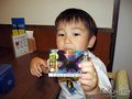 20090509_ritsuto01.jpg