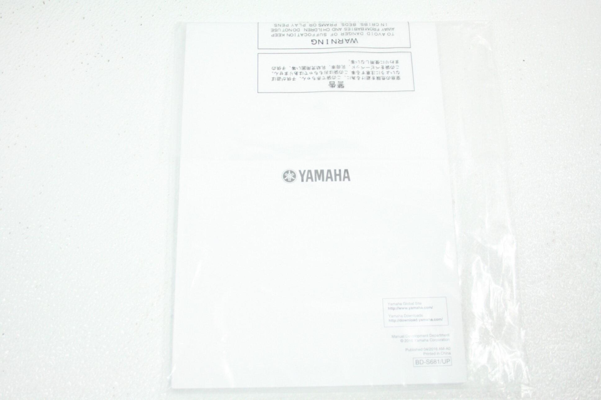 Yamaha BD-S681 Blu Ray Disc Player 4K HD Upscalling WiFi