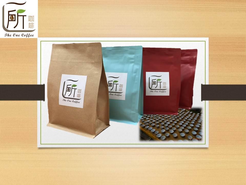 【一所咖啡】SGL01.瓜地馬拉 安提瓜SHB 花神 單品咖啡 半磅370 一磅700