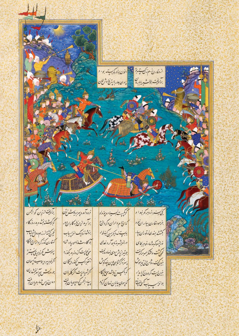 right Painted folio showing the Iranian commander Qaran unhorsing his Turanian foe Barman, from a copy of the Shahnameh made for Shah Tahmasp. Ink, watercolour, and gold on paper, c.1525-1535. Size: 47 x 31.5cm