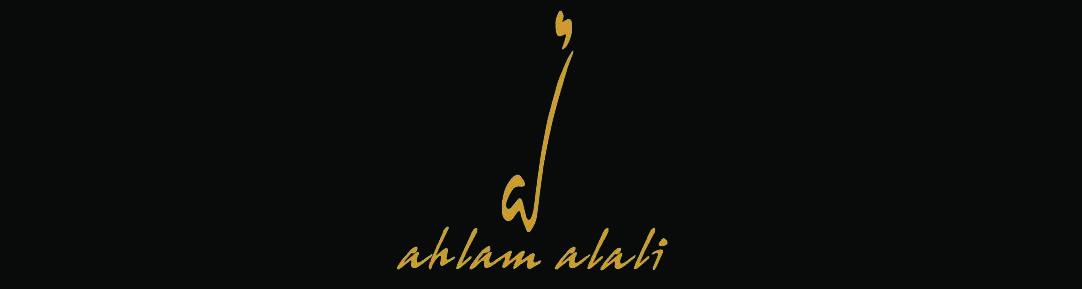 Ahlam alali 1