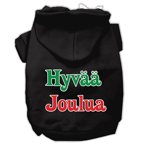 Hyvaa Joulua Screen Print Pet Hoodie - Black | The Pet Boutique