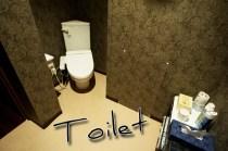 出演者用トイレ
