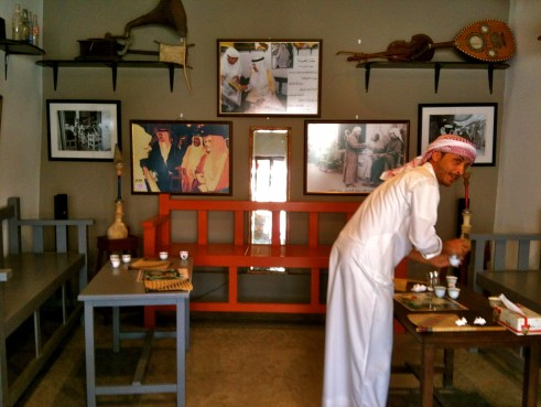Bahrain culture, life style in Bahrain, Bahrain pictures
