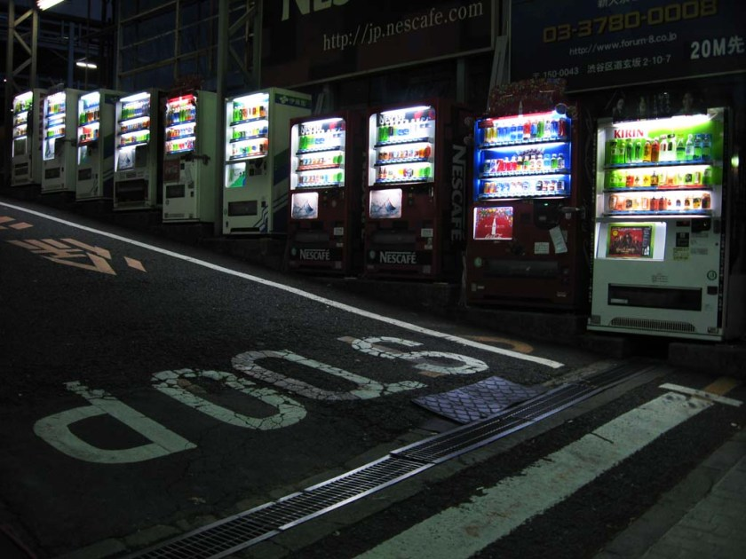 Japan vending machines, quirky japan, why visit japan