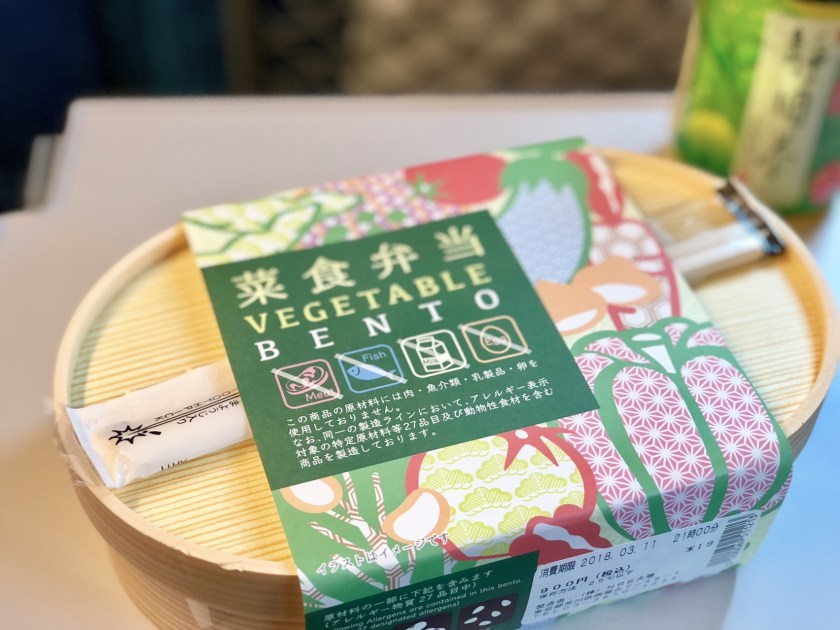 vegan bento box japan, bento box japan, vegetable bento box japan, bento box tokyo station
