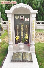 [沒有忘記]今日係謝醫生逝世十週年 - 香港高登討論區