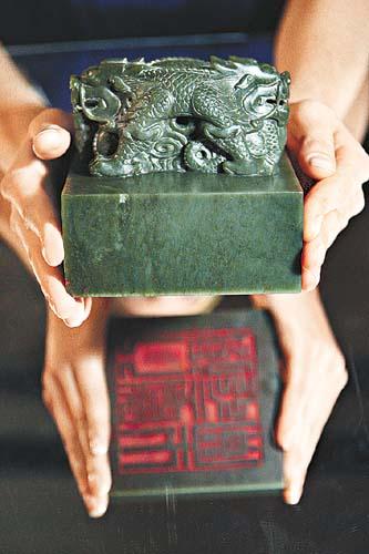 乾隆玉璽值760萬 - 太陽報