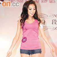 亞姐(18)劉伊心傳授豐胸秘笈 - 太陽報