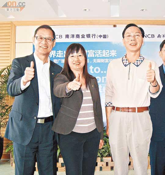 南商理財戶口增逾5萬 - 太陽報