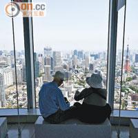投資海外物業 買日本樓十厘回報 - 太陽報