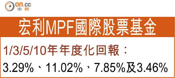 MPF睇戰績揀王牌 - 太陽報