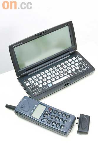 手機當寶 疊住儲 - 太陽報