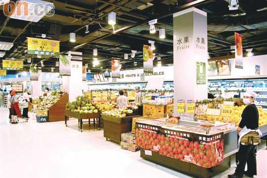日式超市登陸禾輋 - 太陽報
