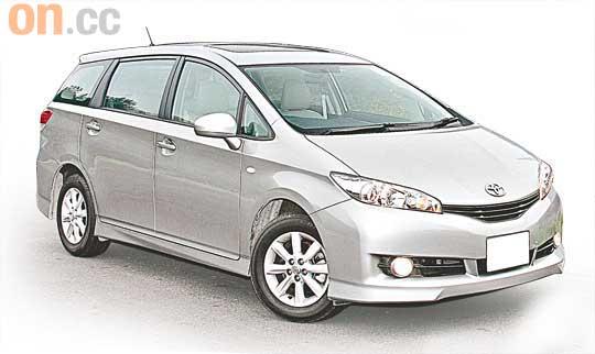圖片搜尋: 豐田七人車