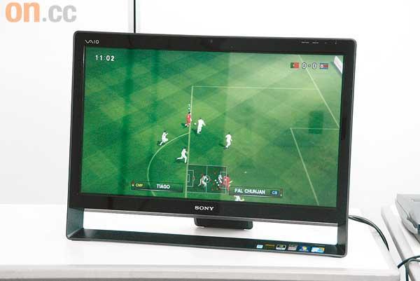 24吋VAIO L桌面電腦駁PS3打機 - 太陽報