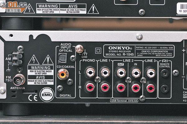 正!Onkyo CS-1045 雙解碼自選韻味 - 太陽報
