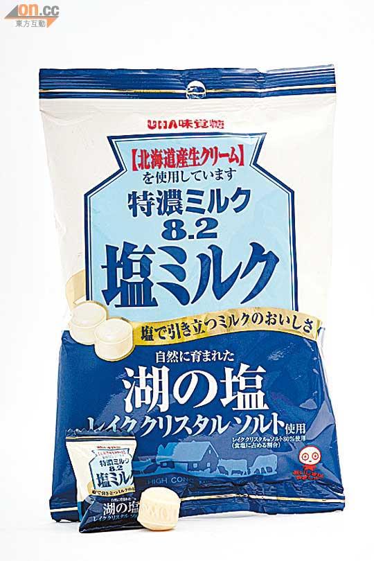 牛奶糖 嗒出個「味」來 - 太陽報
