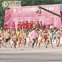 北京直擊:復出首戰紀嘉文征北馬 - 太陽報