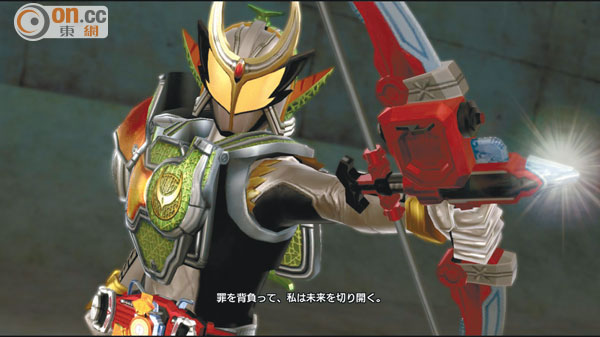 《Kamen Rider Battride War II》平成拉打鎧武群戰強敵 - 太陽報