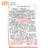 求情信   [組圖+影片] 的最新詳盡資料** (必看!!) - www.go2tutor.com