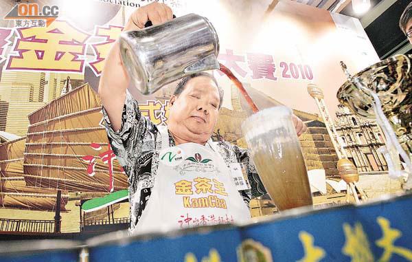 港金茶王再贏國際賽 - 太陽報